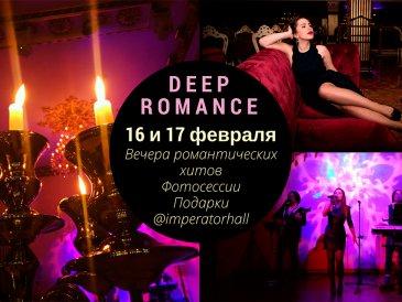 император холл, ресторан с живой музыкой и танцполом, лучшие рестораны москвы, где провести романтический вечер в Москве